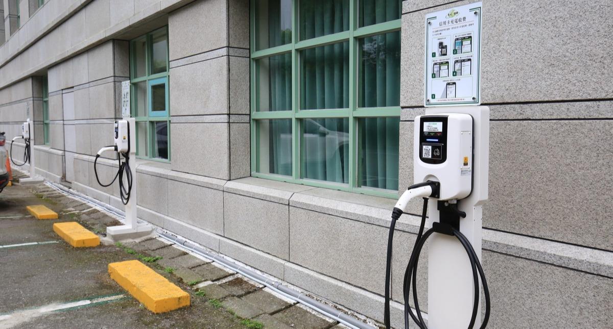 多元綠動充電樁